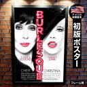 【セクシーポスター】バーレスク (シェール) /ADV-DS glossy
