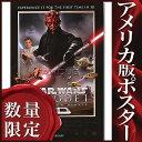 【STAR WARS ポスター】 スターウォーズ エピソード1 ファントムメナス 3D 映画グッズ /INT-DS