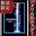 【世界500枚限定 STAR WARS ポスター】 スターウォーズ エピソード1 ファントムメナス 3D 映画グッズ