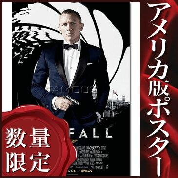【映画ポスター】007 スカイフォール (ダニエルクレイグ/ジェームズボンド グッズ) /Coming Soon版 IMAX-INT-DS