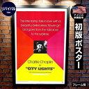 【映画ポスター】 街の灯 フレーム別 /おしゃれ 大きい インテリア デザイン チャップリン グッズ City Lights /Re-Issued 片面 オリジナルポスター