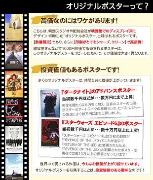 【映画ポスター】 ウォッチメン (マリン・アッカーマン/WATCHMEN)/INT-SS