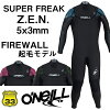 2017モデル★O'NEILL★正規品SUPERFREAKZ.E.N.SPECIALEDITIONFULLSUITS5mm×3mm