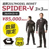 2017モデル★BEWET★正規品BeSPIDER-VFULLDRYSUITS3.0mm×3.0mm