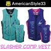 2色から選べます!ウェイクボードライフジャケット女性用オニール2016O'NEILLWMSSLASHERCOMPVEST