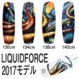 ウェイクボード リキッドフォース 2017 Liquid Force TRIP 130cm 134cm 138cm 142cm