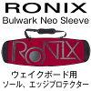 ウェイクボードロニックスボードカバー2016RONIXBulwarkNeoSleeve