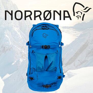 スキー スノーボード ノローナ 2018 Norrona lyngen Pack 35L Hot Sapphire