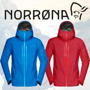 スキー スノーボード ノローナ 2018 Norrona lofoten Gore-Tex Pro Jacket