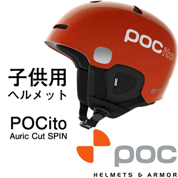 スキー スノーボード ヘルメット POC 2018 ポック 子供用 POCito Auric Cut SPIN Orange (XS-S)