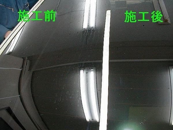 【楽天市場】ガラス鱗 ガラス雨染み 【業務用フロントガラス用 ...