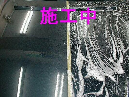 カーピカル業務用脱脂シャンプー500ml(原液)カーシャンプー車脱脂剤洗車