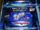 [虫除けシート]アース製薬◆サラテクト◆からだ用◆15枚入×10個セット