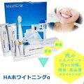 光触媒■歯のホワイトニングセット(定価15984円)■電動歯ブラシ+歯磨き