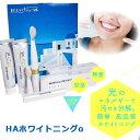 光触媒■歯のホワイトニングセット(定価15984円)■電動歯ブラシ+歯磨き(2個)