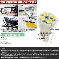送料無料クラウンリアルームランプT104連LEDホワイト1個CROWNアスリートH20.2〜H24.12GRS200/GRS201/GRS204ルーム球as167
