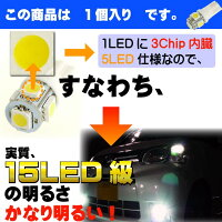 送料無料クラウンナンバー灯T10LED5連砲弾型ホワイト1個CROWNアスリートH20.2〜H24.12GRS200/GRS201/GRS204ライセンスランプas02