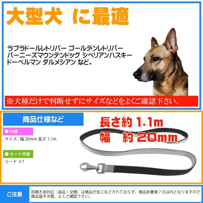 リード 犬用 ファープラスト デュアルG 長1.1m 幅20mm 白 ペット用品 ferplast DUAL 犬用リード Fa390