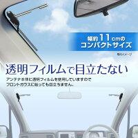 新商品汎用L字型車載用フィルムアンテナ左右set電源不要DAN11Bmax20