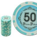 送料無料 本格カジノチップ50が20枚 プライムポーカーカジノチップ ポーカーチップ 遊べるポーカーカジ...