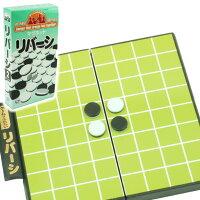 リバーシトラベルゲームゲームはマグネット式コンパクトAg002