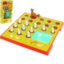 トラベルゲーム キツネとガチョウ 世界中で知られるゲーム ゲームはふれあい 誰でも遊べるボードゲーム 旅行に最適 Ag042