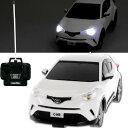 送料無料 TOYOTA C-HR 白 ラジコンカー 27MHz ライトが光る トヨタ CHR 実車と同形状 細部に至るまで全てリアル ラジコン Ah067