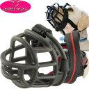 送料無料 愛犬の安全 安心な口輪 バスカービル ウルトラマズルNo.1 しつけ用ペット用品 あると便利な口輪ペット用品 Fa077