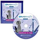 送料無料 愛猫だけが聞き取れる特殊な周波数の音の音楽CD 快適ペット用...