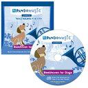 送料無料 愛犬だけが聞き取れる特殊な周波数の音の音楽CD 快適ペット用品 癒しの音楽CDペット用品 便利なペット用品 Fa313 その1