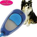送料無料 愛犬用トレーニングクリッカー マルチクリッカー しつけ用ペット用品 クリッカーで楽しいペット用品 クリッカー ペット用品 Fa098 その1