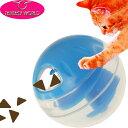 送料無料 犬猫用転がすとおやつが出るおもちゃプチトリートボール青 ペット用品おもちゃ 楽しいペット用品おもちゃ 便利なペット用品 Fa140 1
