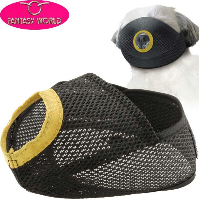 鼻が短い犬種に短吻種用口輪 ショートノーズマズルS しつけ用ペット用品 あると便利な口輪ペット用品 Fa075