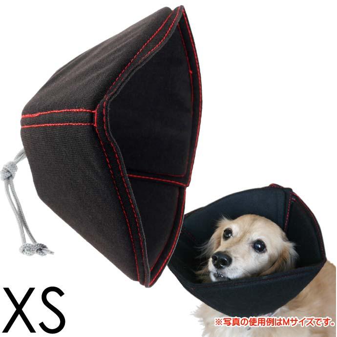 介護用品, エリザベスカラー  XS Fa141