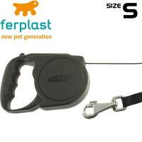 レビューを書いて送料無料犬猫用伸縮リードフリッピーS黒コード長5mロック機能付Fa5080