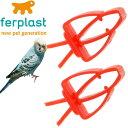 送料無料 鳥のエサ用ニッパー食器赤フードホルダーPA4751 2個入 ペット用品鳥の食器フードホルダ ...