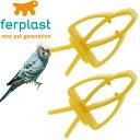 送料無料 鳥のエサ用ニッパー食器黄フードホルダーPA4751 2個入 ペット用品鳥の食器フードホルダ ...