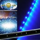 送料無料 バイク用LEDテープ15連30cm 正面発光LEDテープ ブルー1本 防水LEDテープ 切断可能なLEDテープ ...