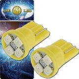 送料無料 T10 LEDバルブ4連アンバー2個 高輝度SMD T10 LED バルブ 明るいT10 LED バルブ ウェッジ球 T10 LEDバルブ as421-2