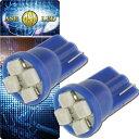 送料無料 バイク用T10 LEDバルブ4連ブルー2個 高輝度SMD T10 LED バルブ 明るいT10 LED バルブ ウェッジ...
