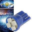 送料無料 バイク用T10 LEDバルブ4連ブルー1個 高輝度SMD T10 LED バルブ 明るいT10 LED バルブ ウェッジ...