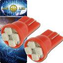 送料無料 バイク用T10 LEDバルブ4連レッド2個 高輝度SMD T10 LED バルブ 明るいT10 LED バルブ ウェッジ...