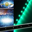 送料無料 バイク用LEDテープ15連30cm 正面発光LEDテープグリーン1本 防水LEDテープ 切断可能なLEDテープ...