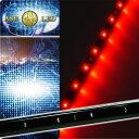 送料無料 LEDテープ30連60cm 正面発光LEDテープレッド1本 防...