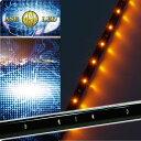 送料無料 LEDテープ60連120cm 正面発光LEDテープアンバー1本 ...