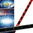 送料無料 LEDテープ12連30cm 正面発光LEDテープレッド1本 防水LEDテープ 切断可能なLEDテープ as473