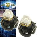 送料無料 バイク用T3 LEDバルブブルー2個 T3 LEDメーター球パネル球 高輝度SMD T3 LEDメーター球パネル...