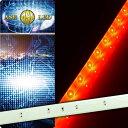 送料無料 バイク用LEDテープ15連30cm 白ベース正面発光LEDテープレッド1本 防水LEDテープ 切断可能なLED...