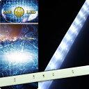 送料無料 バイク用LEDテープ12連30cm 白ベース正面発光LEDテープホワイト1本 防水LEDテープ 切断可能なL...