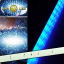 送料無料 バイク用LEDテープ12連30cm 白ベース正面発光LEDテープブルー1本 防水LEDテープ 切断可能なLED...